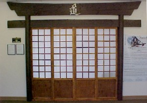 Shoji Door